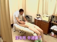 Skinny Japanese riding a pecker in voyeur massage video