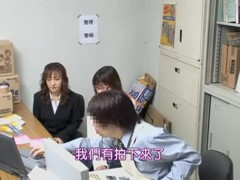 Free voyeur movie with japanese student humped very rough