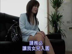 Jap slut creamed doggystyle in hidden cam sex video