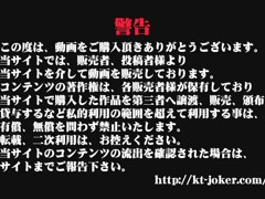 Kt-joker ysk029 ?vol.29 Kt-joker ysk029 Thief Joker station Hen from Imad of the world] station Hen