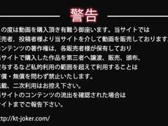 Kt-joker okn005 vol.005 Kaito does Joker [from the bottom face] vol.005 Kibari (thick exhilarating