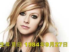 "Or hacking attack to the ""iCloud""!? Many celebrities of intimate silliness image outflow !! Avril La"