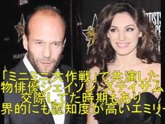 "Zipang-5641 VIP ""iCloud"" on whether the hacking attack Many celebrity private silliness image outflo"