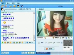 Cute asian girl has cybersex with her bf on a chat client