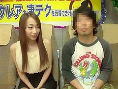 Horny Japanese chick Kurea Hasumi in Crazy couple, live shows JAV scene