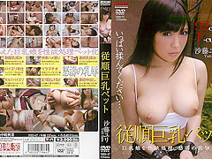 Crazy Japanese girl Yuri Sato in Fabulous college, big tits JAV scene