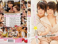 Ruri Nanasawa, Aoi Mikuriya in Dream Sex Life part 3.2