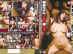 Megumi Haruka in Megumi VS 6 Black Monster Cocks part 2.3
