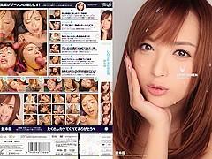 Yu Namiki in LOVE SEMEN part 1.2