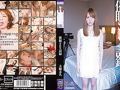 Miku Ohashi in SEX Record part 1