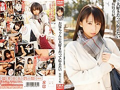 Yuki Itano in Book to Tell part 1.2