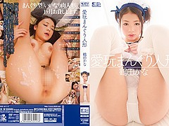 Kana Tsuruta in Pet Manguri Doll part 2.1