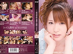 Akie Harada in Passionate Kiss and Sex part 1.1