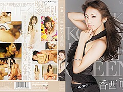 Fabulous Japanese whore Saki Kozai in Exotic JAV video