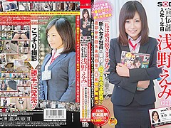 Incredible Japanese whore Emi Asano in Exotic office, softcore JAV scene