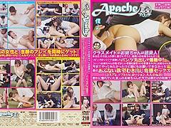 Crazy Japanese whore Momo Yurino, Rei Mizuna, Hikaru Ayami, Yui Misaki 2 in Amazing small tits, skin