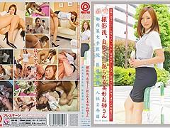 Fabulous Japanese model Mio Kuraki in Hottest lingerie, college JAV scene