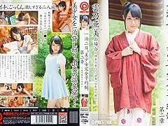 Hottest Japanese whore Tsumugi Uno in Amazing couple, college JAV scene