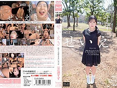 Hottest Japanese whore Suzu Ichinose in Amazing cumshots, college JAV video