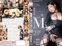 Crazy Japanese slut Miki Sunohara in Incredible blowjob, pov JAV scene