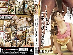 Best Japanese chick Homami Takasaka in Fabulous interracial, threesomes JAV scene