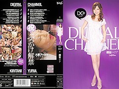 Incredible Japanese model Yuria Kiritani in Amazing cumshots, bukkake JAV video