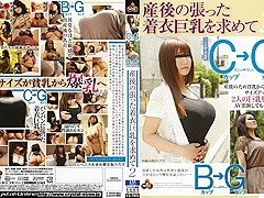 Yuu Shinohara, Miwa Nakajima in G Cup in Tight Shirts part 1.2