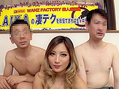 Aika in Aika Knows How To Handle Two Guys At The Same Time - EritoAvStars