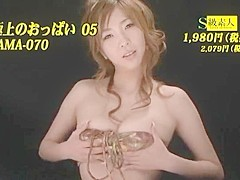 Hottest Japanese girl in Fabulous JAV scene