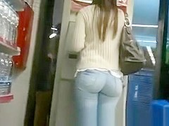 Round ass at the ATM
