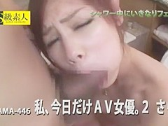 Hottest Japanese whore Aika in Amazing Cunnilingus, Dildos/Toys JAV clip
