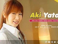 Lady From The Office, Aki Yatou Likes To Suck Dicks - Avidolz